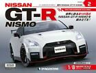 DeAGOSTINI Weekly NISSAN GT-R NISMO MY17 1/8 Scale JAPAN NEW No.2