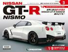 DeAGOSTINI Weekly NISSAN GT-R NISMO MY17 1/8 Scale JAPAN NEW No.3
