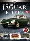 Build THE JAGUAR E-TYPE 1/8 die cast model Vol.89 DeAGOSTINI Weekly JAPAN NEW