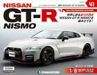 DeAGOSTINI Weekly NISSAN GT-R NISMO MY17 1/8 Scale JAPAN NEW No.41