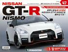 DeAGOSTINI Weekly NISSAN GT-R NISMO MY17 1/8 Scale JAPAN NEW No.47