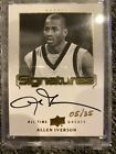 2012-13 Upper Deck All-Time Greats Basketball Cards 11