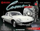 DeAGOSTINI Weekly Make Mazda Cosmo Sports 1/8 scale JAPAN NEW NO.6