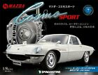 DeAGOSTINI Weekly Make Mazda Cosmo Sports 1/8 scale JAPAN NEW NO.7