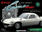 DeAGOSTINI Weekly Make Mazda Cosmo Sports 1/8 scale JAPAN NEW NO.9