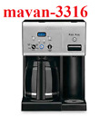 Cuisinart Coffee Plus 12 Cup Programmable Coffee Maker with Hot Water System