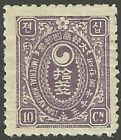 South Korea Stamps 1901 10ch purple Mint Hinged