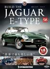 Build THE JAGUAR E-TYPE 1/8 die cast model Vol.98 DeAGOSTINI Weekly JAPAN NEW