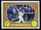 2016 Topps Heritage Baseball Variations Checklist, Guide and Gallery 178