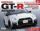 DeAGOSTINI Weekly NISSAN GT-R NISMO MY17 1/8 Scale JAPAN NEW No.87