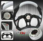 320mm Pvc Leather Wrapped Steering Wheel Silver +1.5