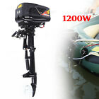 50HP 48V Electric Outboard Trolling Motor Fishing Boat Engine Motor 1200W 18A