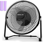 Battery Powered Rechargeable Desk Fan with 6700mAh Long Working Time Quiet