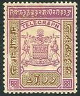 Jammu and Kashmir SGT53 3a Telegraph rub at left Mint some paper adherence