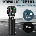 220V Car Lift Hydraulic Power Unit Auto Hydraulic Pump 10L 264gal Vehicle Hoist