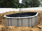 18x33 Slot Wall Above Ground Pool