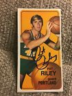 Top 10 Basketball Rookie Cards of the 1970s 19
