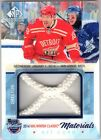 Pavel Datsyuk Cards, Rookie Cards and Autographed Memorabilia Guide 17
