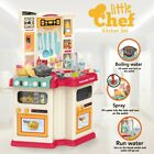 Kitchen Pretend Play Toys For Kids Children Play Cooking Set Playset Birth Gift