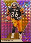 Collect the 2015 Pro Football Hall of Fame Inductees 25