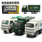 Engineering Truck China post Cleaning Express Alloy Diecast Model Gift For Kids