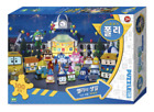 Jigsaw Puzzle 100 Pieces Robocar Poli Helis Birth Day Party with Friends