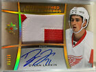 2015-16 Upper Deck Ultimate Collection Hockey Cards 20