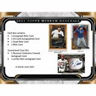 2021 TOPPS MUSEUM COLLECTION BASEBALL FACTORY SEALED HOBBY BOX - PRE SALE -