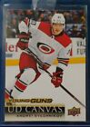 Forever Young! Complete Guide to Upper Deck Young Guns Rookie Cards 45