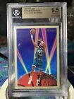 2014 Basketball Hall of Fame Rookie Card Collecting Guide 25
