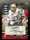 2012-13 In the Game Heroes and Prospects Hockey Cards 14