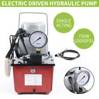 750W Electric Driven Hydraulic Pump Single Acting Solenoid Manual Valve w Remote