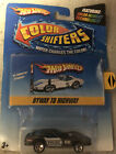 Hot Wheels 1981 Corvette STINGRAY COLOR SHIFTERS POLICE 68 BYWAY TO HIGHWAY NEW
