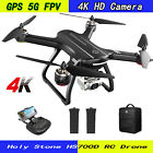 Holy Stone HS700D GPS RC Drone With 4K HD Camera FPV Quadcopter Brushless Motor