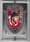2017-18 Upper Deck The Cup Hockey Cards 17