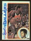 1978-79 Topps Basketball Cards 7