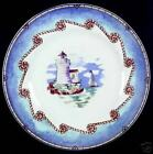 Fitz & Floyd Omnibus Shore Lights Dinner Plate A