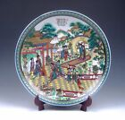 *Ship From U.S* Famille-Rose Ancient Lady Hand Painted Large Plate Charger 10