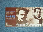 SIMON & GARFUNKEL Japan 1994 Tall 3