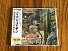 IRON MAIDEN SOMEWHERE IN TIME  JAPAN CD WITH OBI ~ 1986