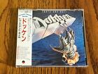 DOKKEN TOOTH AND NAIL JAPAN CD WITH OBI ~ 1984 Limited Edition Number 1,820