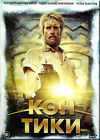 KON TIKI RUSSIAN LANGUAGE ONLY DVD PAL BRAND NEW