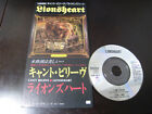 Lionsheart Can't Believe Japan 3 inch Mini CD Single 3