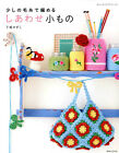 Lets Play with Color Cute CROCHET and KNIT Goods 3 Japanese Craft Book
