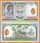 Nepal,  POLYMER, 10 Rupees, ND (2006), P-54, UNC