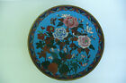 Antique 19thC Japanese Brass Wire Cloisonne Butterfly Bird & Flowers Charger