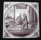 Vintage Hand Painted Ceramic Tile Mulberry Coloring - Figural Scene