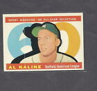 1960 Topps #561 Al Kaline All Star High Number 3,000 Hit Club Man!