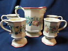 Avon Sweet Country Harvest Pitcher w/ 4 Pedestal Mugs Cups