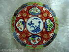 Vintage Collectible Asian Cobalt Blue/Rust/Green Boat/Bird/Willow Scenic Plate